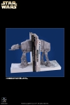 Gentle Giant - Star Wars - AT-AT Bookends