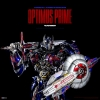 ThreeA - Transformers The Last Knight - Optimus Prime Collectible Figure